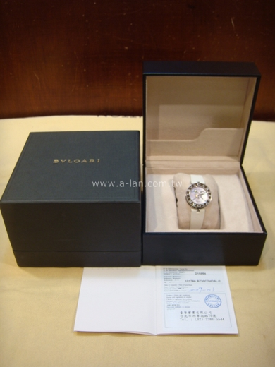 BVLGARI B.ZERO1 情人雙心鑽錶-84285068