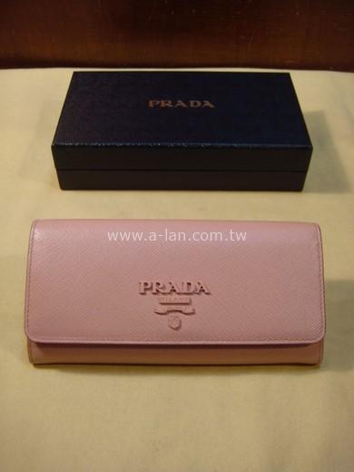 PRADA 粉色皮長夾-842998018