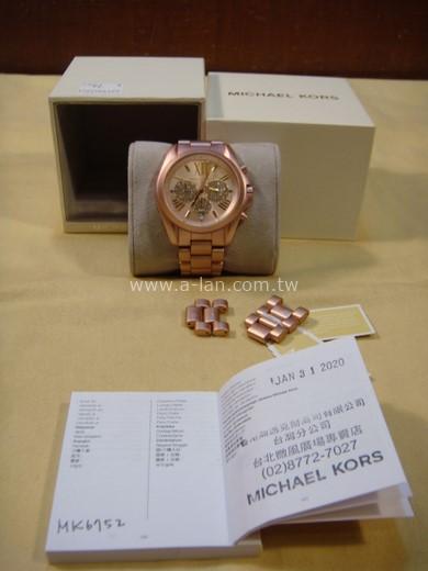MICHAEL KORS優雅粉紅時光設計腕錶MK6752-842999498