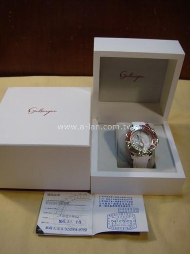 Galtiscopio 木馬藝術水晶腕錶-85024148
