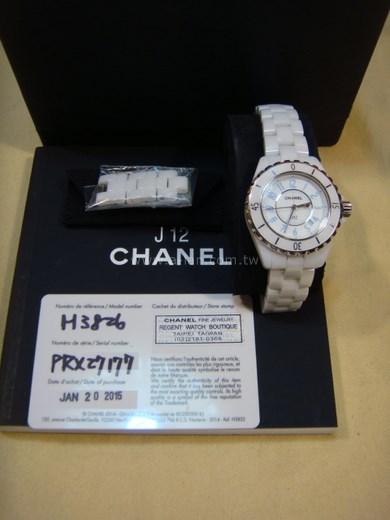 CHANEL J12 H3826 White Dial Ceramic Ladies Watch-85135018