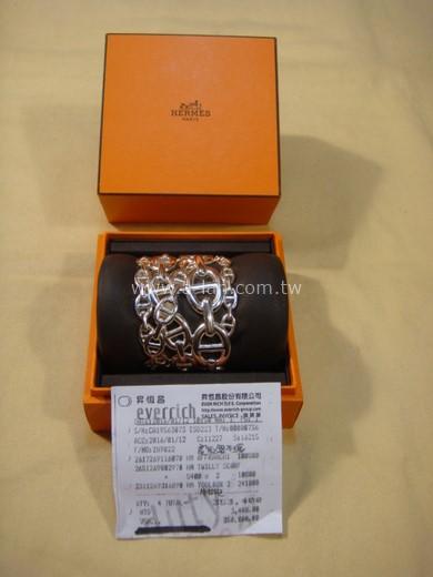 HERMES 銀式手環-85382748