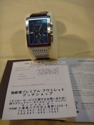 GUCCI 三眼計時錶-85434018