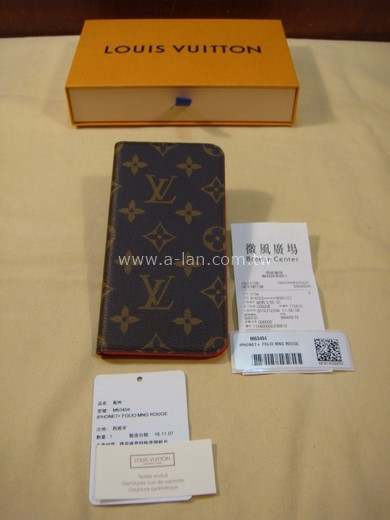 LV-M63404 I-PHONE 7S PLUS 手機套-85483078