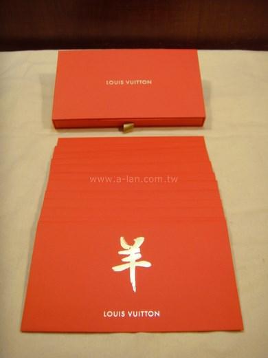 LV-燙金羊紅包袋組 ( VIP贈品 )-89840818