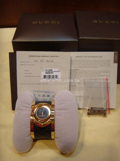 Gucci YA112438 玫瑰金時尚手環腕錶-89842188