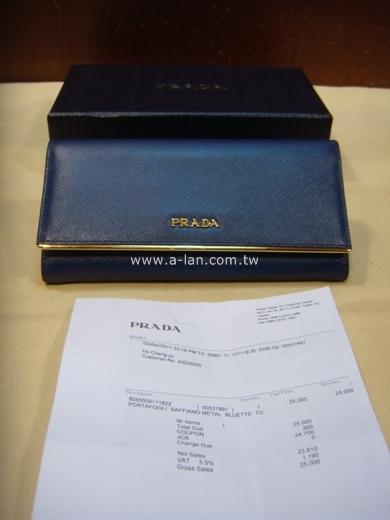 PRADA 長夾-89843628